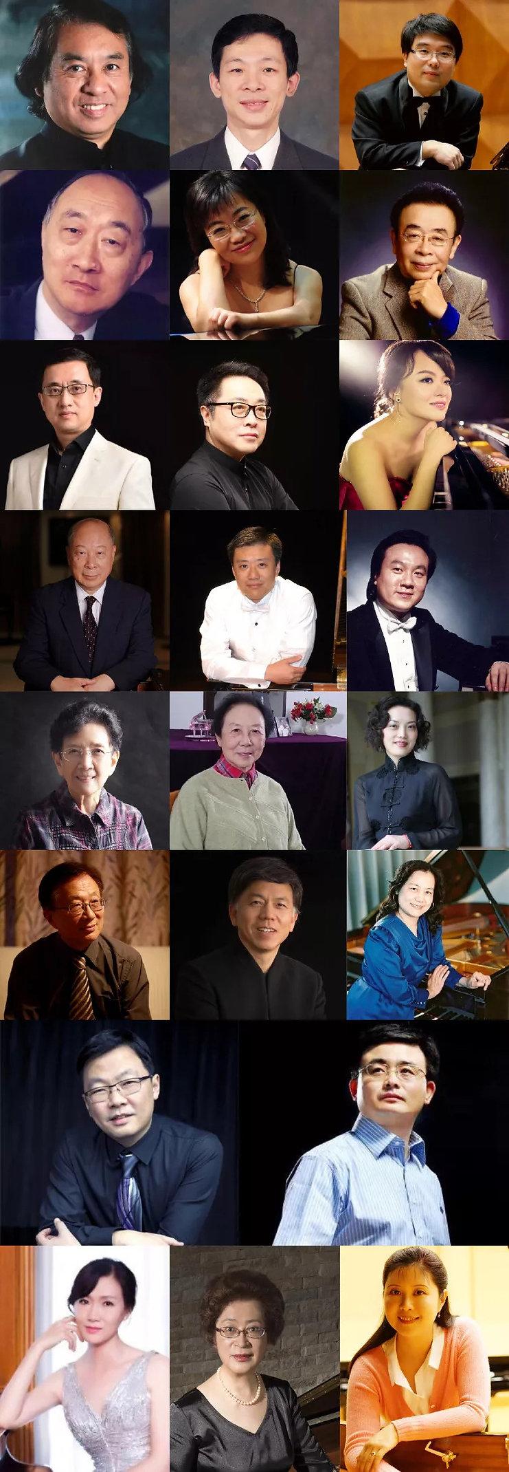 china adjudictors.jpg