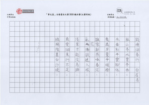 華文盃2020_中初_2_SL-200128.jpg