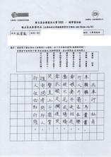 華文盃2020_小高_銀_香港教育大學賽馬會小學_PH-200150.jpg