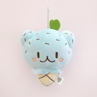 Mint Bear Plush Keychain