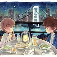 First Date Memories