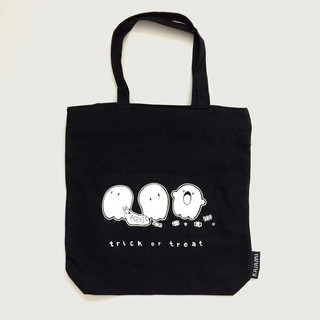 Trick Or Treat Tote