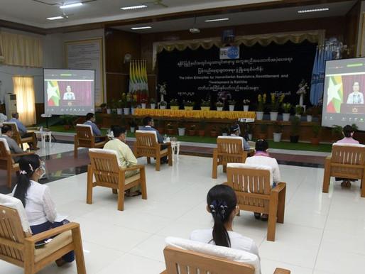 Third Anniversary of UEHRD held virtually