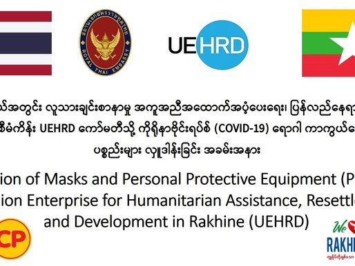 Royal Thai Embassy donated Masks and Personal Protective Equipment (PPE) to UEHRD