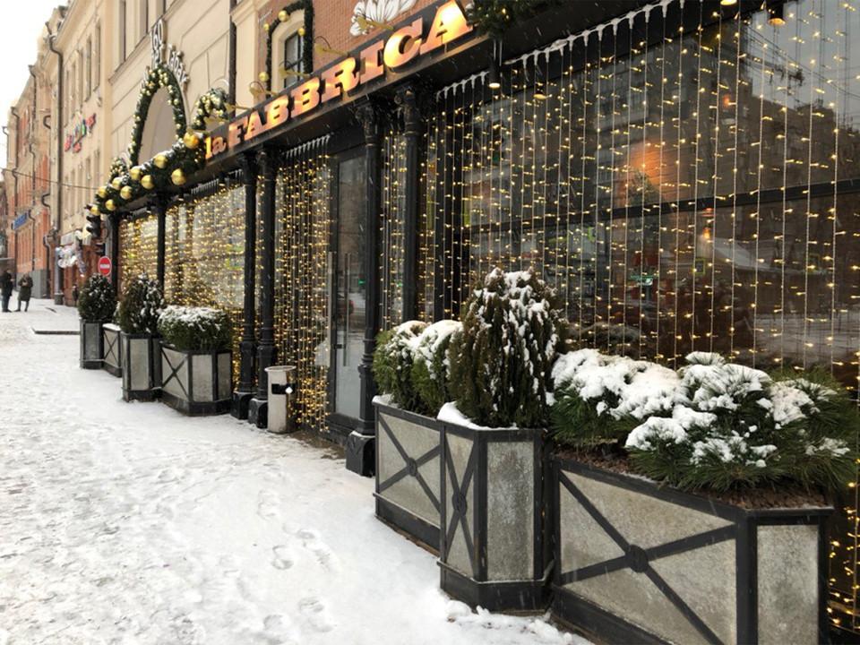 Ресторан La Fabbrica