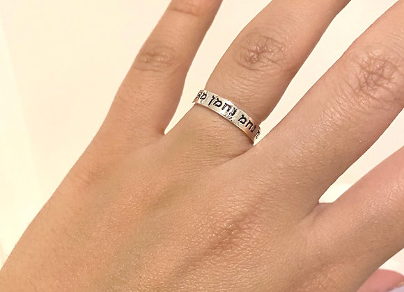 טבעת כסף נחמן