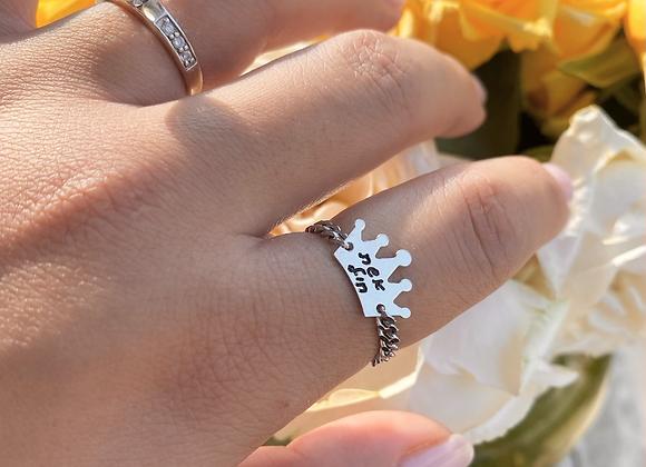 טבעת שרשרת אשת חיל