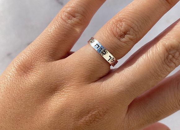טבעת פס ויש לך כוח של צבא שלם
