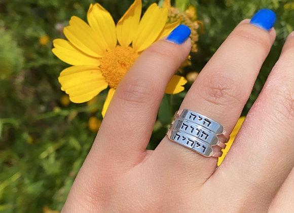 טבעת כסף היה הווה ויהיה