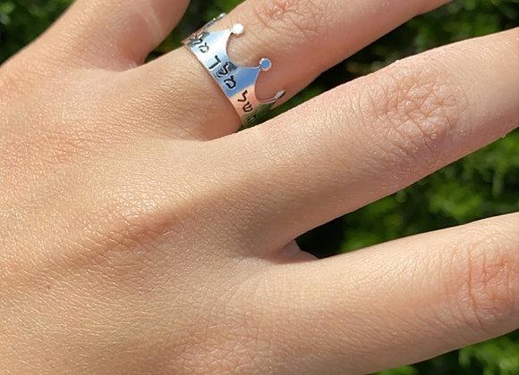 טבעת כסף כתר בת מלך