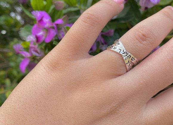 טבעת איקס מי שהולך עם השם