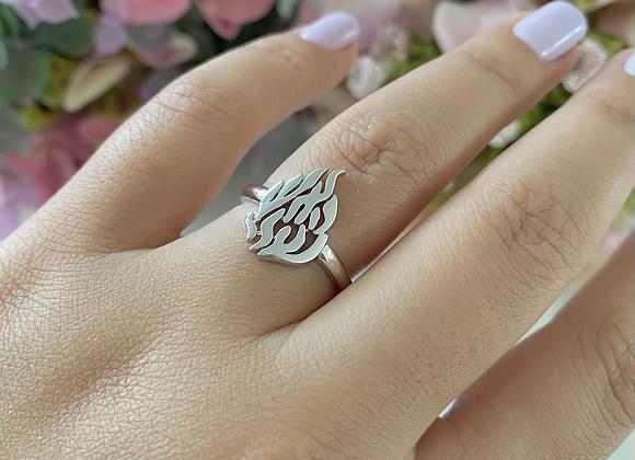 טבעת האש שלי קטנה