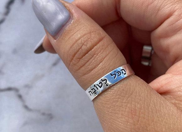 טבעת פס הכל לטובה