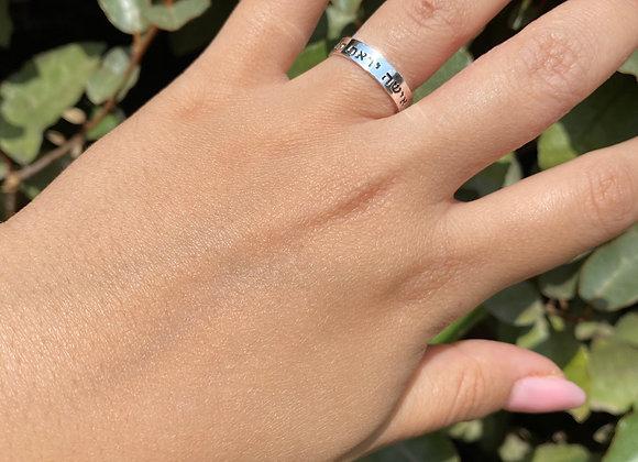 טבעת כסף אישה יראת השם