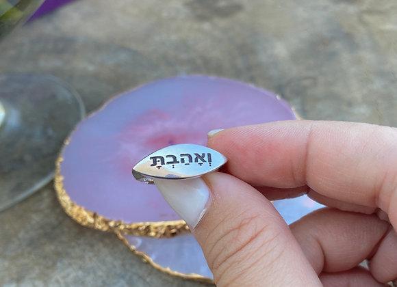 טבעת פטנט טיפה ואהבת