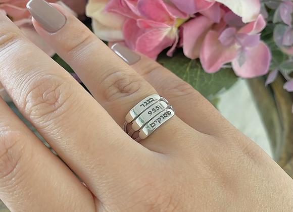 טבעת שלוש 955 כנגד