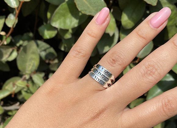 טבעת כסף אני שמחה וזהו!