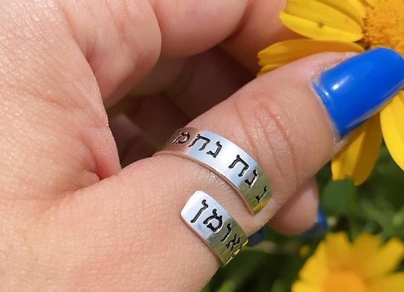 טבעת ספירלה נ נח