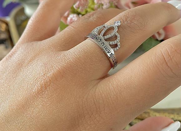 טבעת כתר רבות בנות