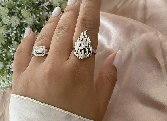 טבעת האש שלי גדולה