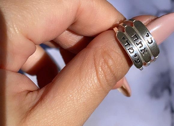 טבעת כסף כי אתה עימדי