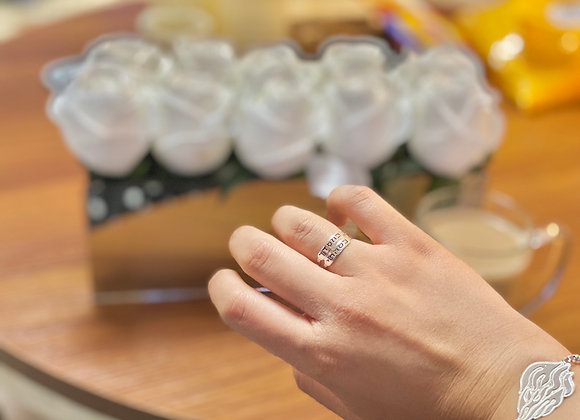 טבעת כסף בחסדך בטחתי