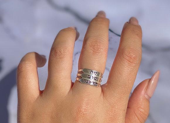 טבעת כסף מה טוב חלקנו