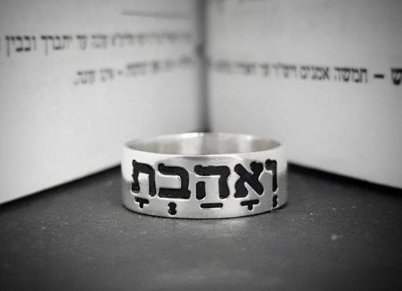 טבעת ואהבת עבה