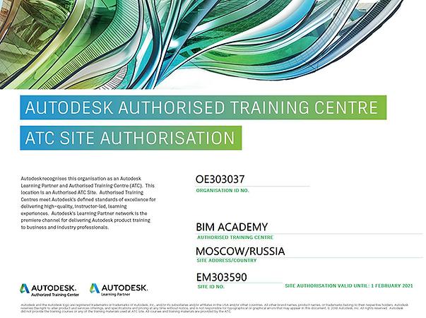 Bim Academy certificate FY21.png