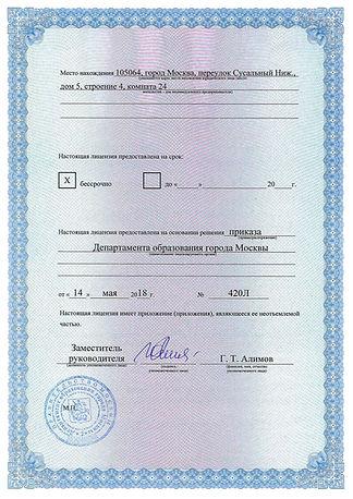 лицензионные курсы Revit