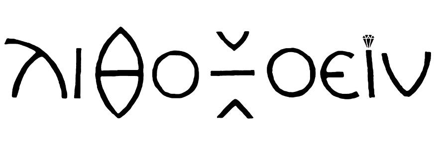 logo txt