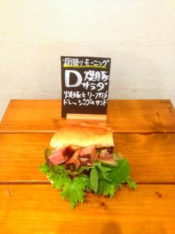 焼豚サラダ