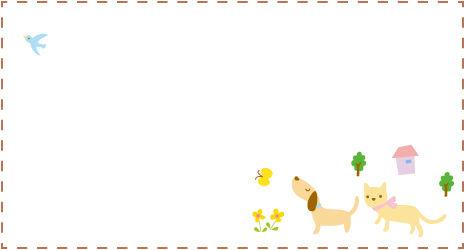 ぎゅっとポケットロゴ04-04.jpg