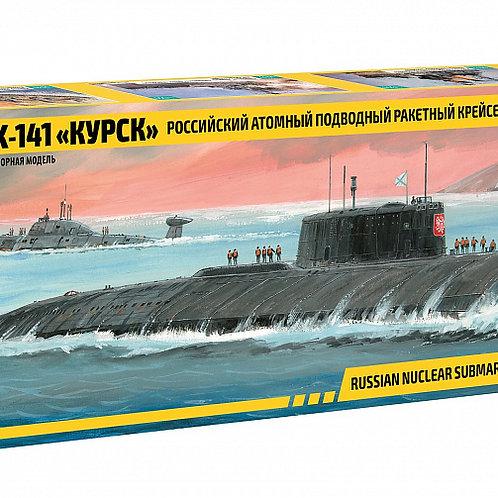 """Сборная модель подводной лодки """"К-141 Курск"""""""