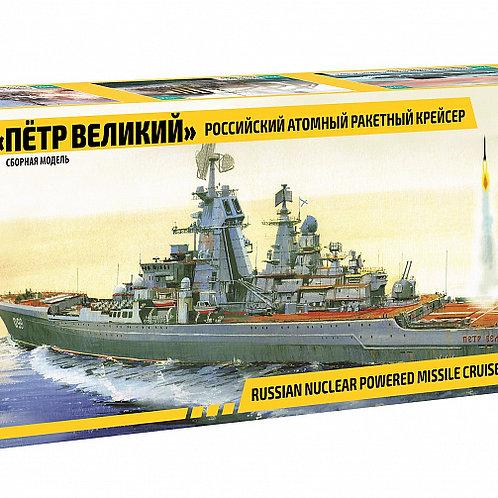 """Сборная модель крейсера """"Пётр Великий"""""""