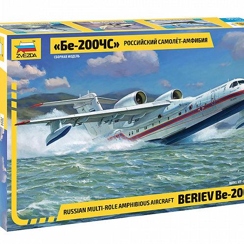 "Сборная модель самолёта-амфибии ""Бе-200ЧС"""