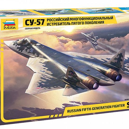 """Сборная модель истребителя """"СУ-57"""""""