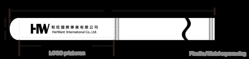 帶扣綁帶-01.png