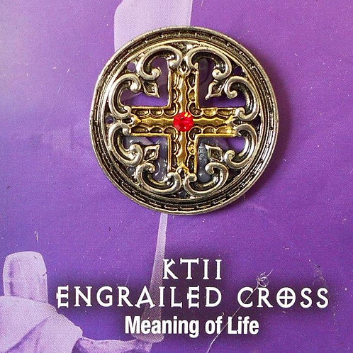 Engrailed Cross Pendant Chain