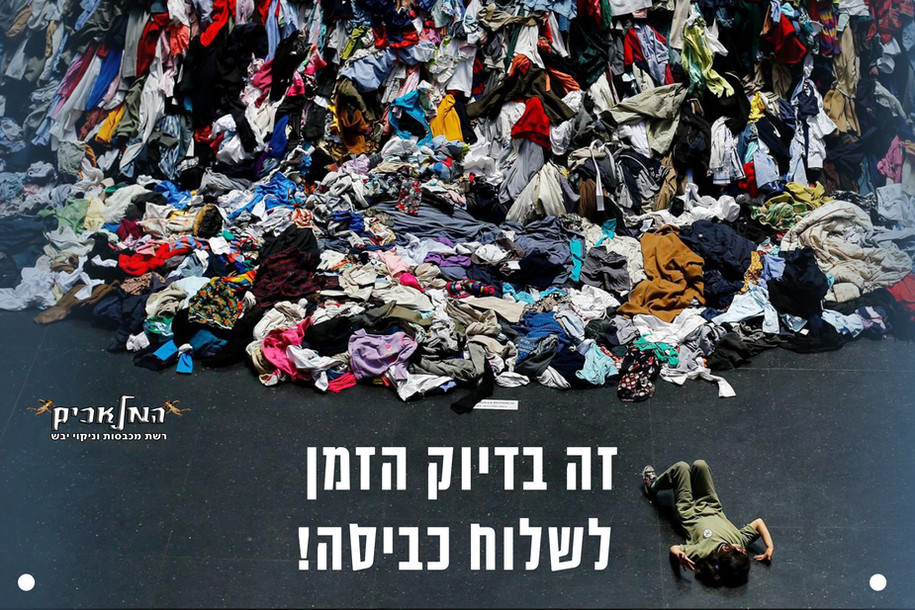 10_Dry_Laundry-Mistakes-You-Didn't-Know-
