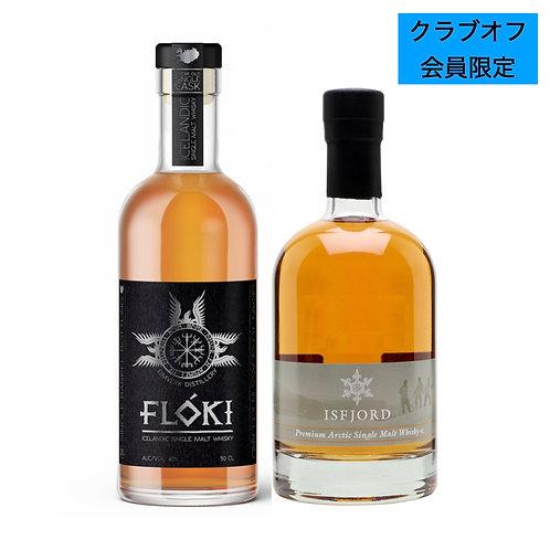 Flókiフロキ&イスフィヨルドシングルモルトウィスキーピート2本セットCLUBOFF