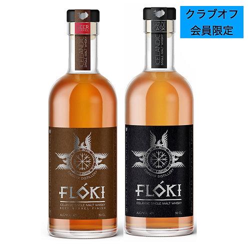 Flókiフロキ飲み比べセット、シングルモルト&シープダングスモーク
