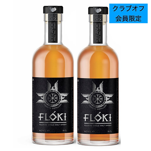 Flókiフロキシングルモルトウィスキー2本セット CLUBOFF