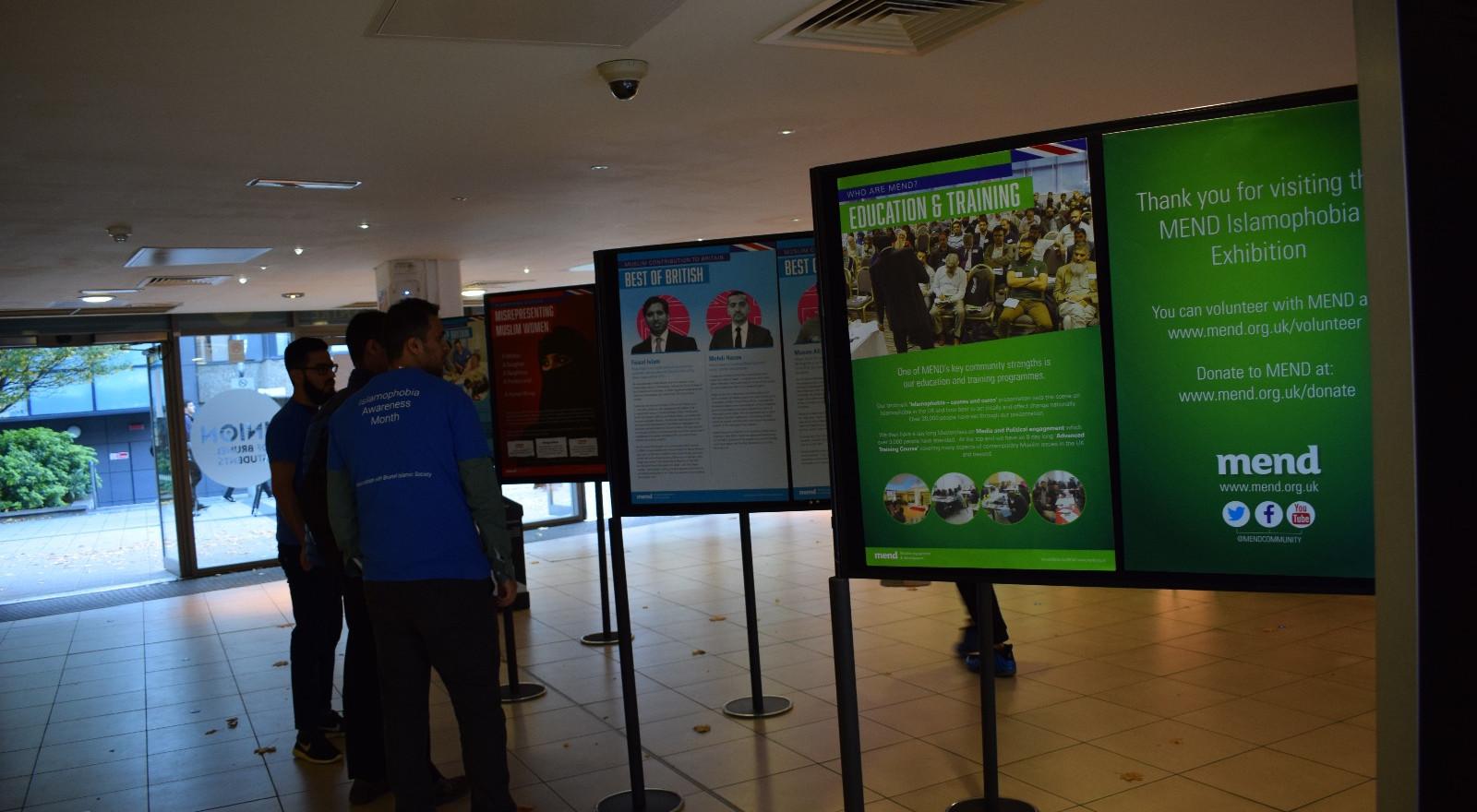 IAM Exhibition!