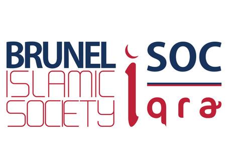 Do we need an Islamic Society?