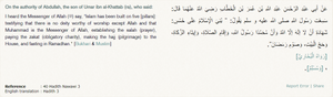 Click the image if you would like to read some more sayings of the Prophet Muhammed (Peace Be Upon Him)