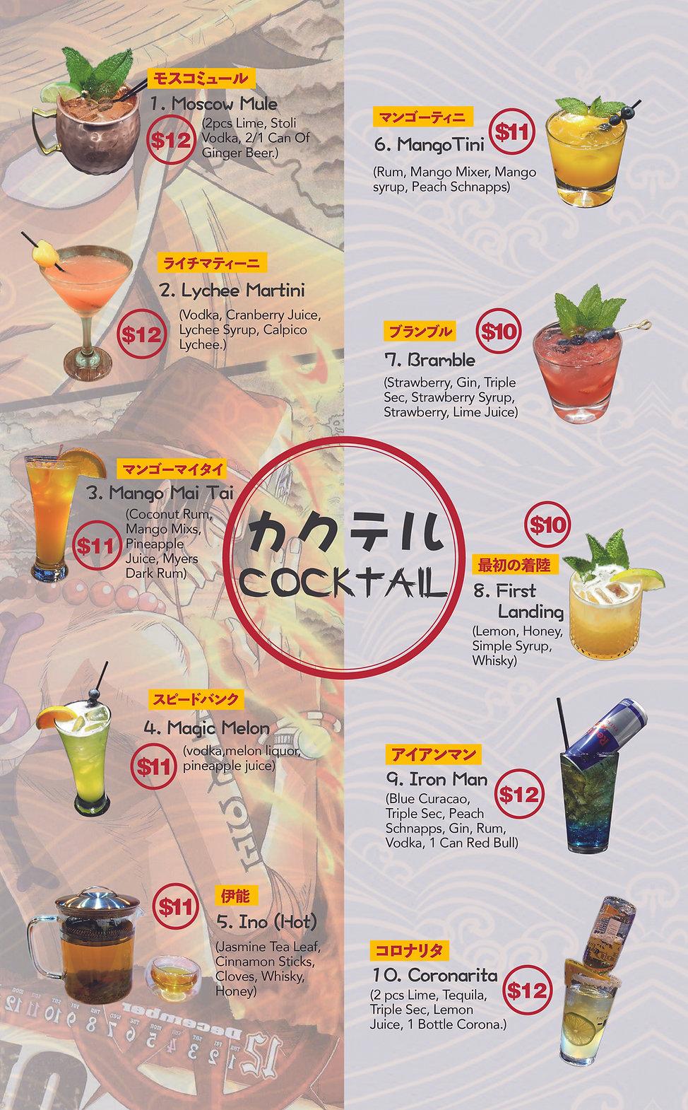 New cocktail-01.jpg