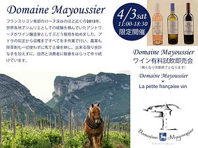 mayoussier.jpg