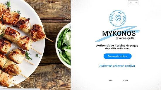 mykonos-001.jpg
