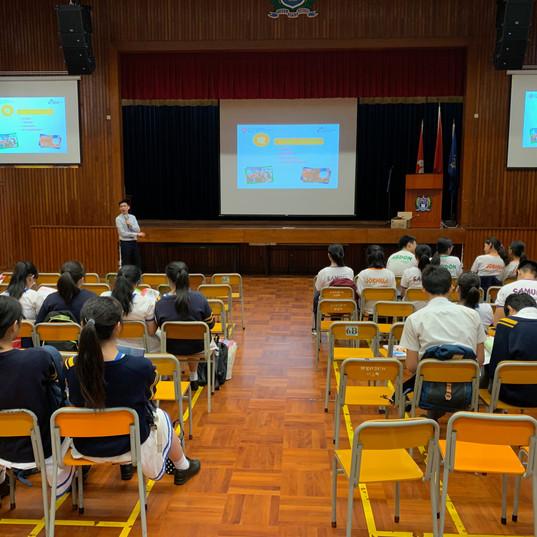 香港專上學院入學講座